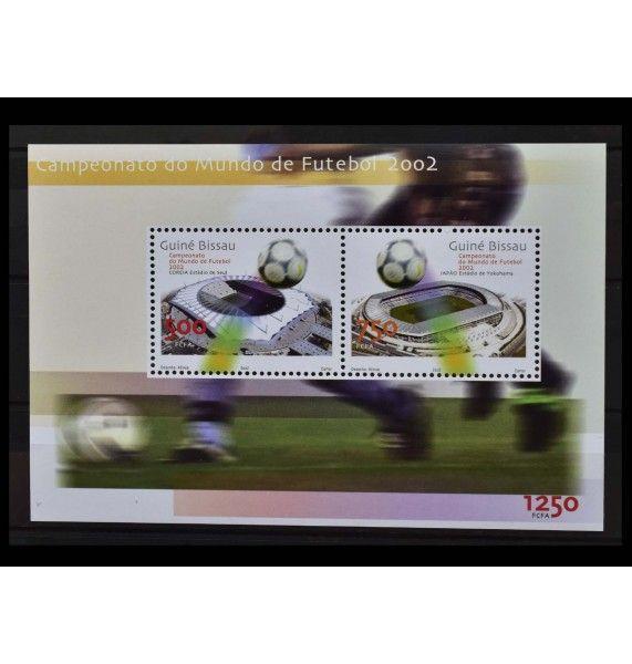 """Гвинея-Бисау 2002 г. """"Чемпионат мира по футболу, Япония и Южная Корея"""""""