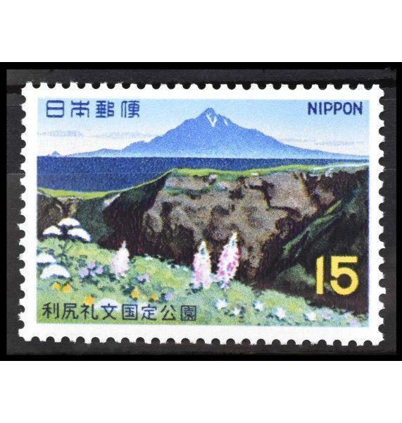 """Япония 1968 г. """"Национальный парк Ришири-Ребун"""""""