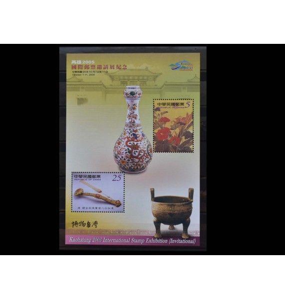 """Тайвань 2005 г. """"Международная выставка марок Kaohsiung 2005"""""""