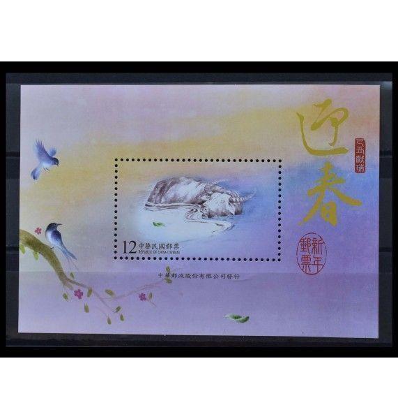 """Тайвань 2008 г. """"Год быка"""""""