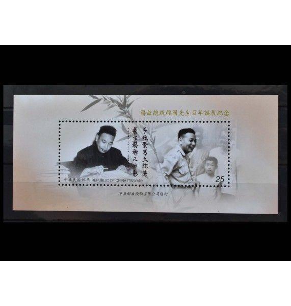"""Тайвань 2009 г. """"100 лет со дня рождения Цзяна Цзинго (2010)"""""""