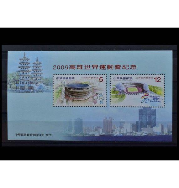 """Тайвань 2009 г. """"Всемирные игры, Гаосюн"""""""