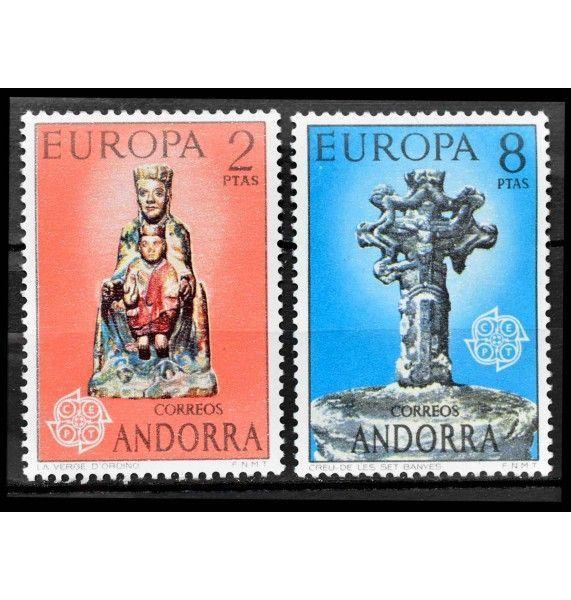 """Андорра (испанская) 1974 г. """"Европа: Скульптуры"""""""