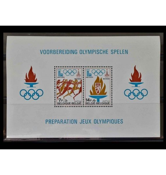 """Бельгия 1978 г. """"Олимпийские игры, Москва и Лейк-Плэсид"""""""