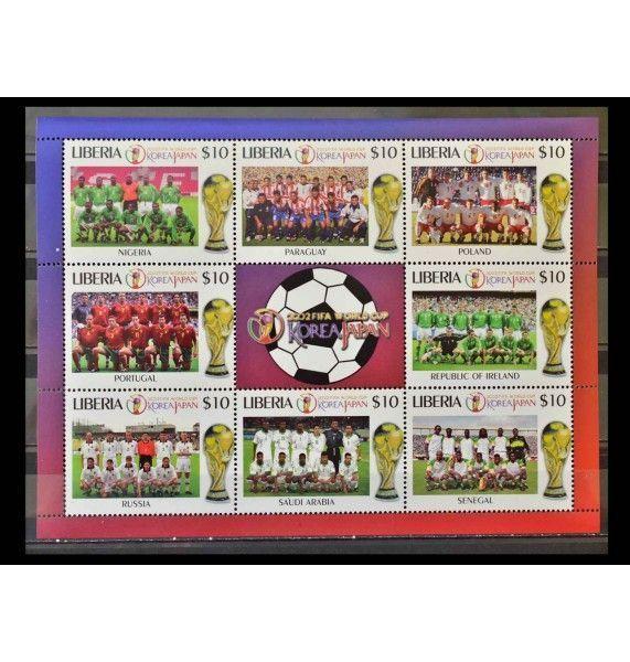 "Либерия 2002 г. ""Чемпионат мира по футболу, Япония и Южная Корея"""
