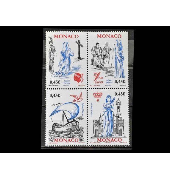 """Монако 2003 г. """"1700 лет  со дня прибытия тела Святой Девоты в Монако"""""""