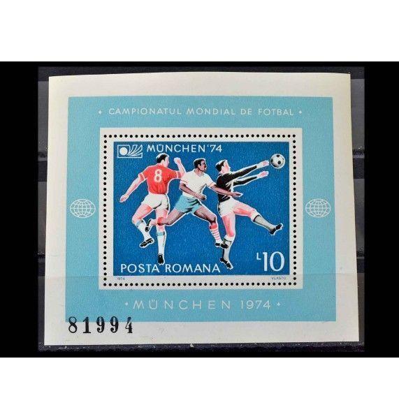 "Румыния 1974 г. ""Чемпионат мира по футболу, ФРГ"""