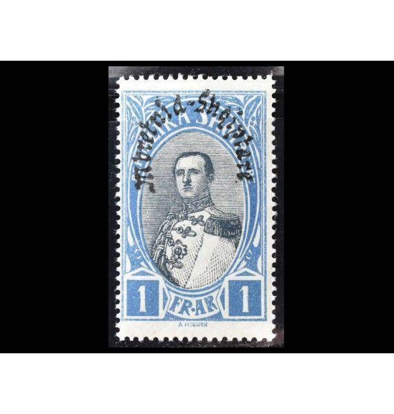 """Албания 1928 г. """"Стандартные марки. Не выпущенные марки"""" (надпечатка)"""
