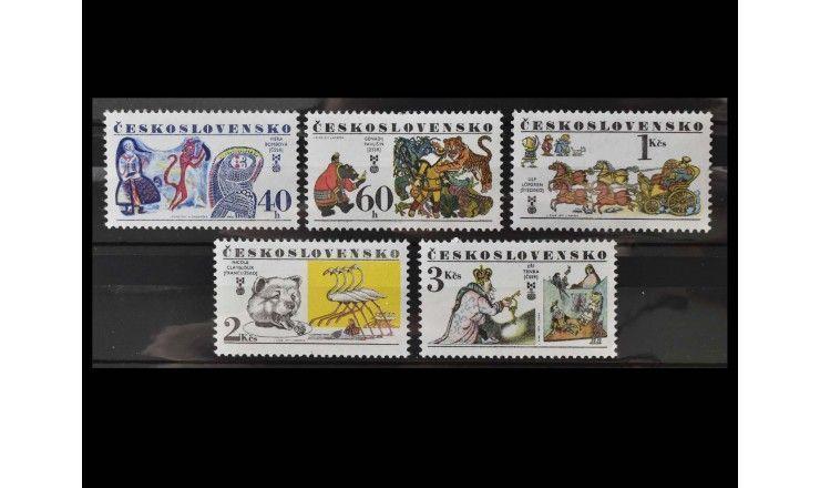 """Чехословакия 1977 г. """"Биеннале для детских книжных иллюстраций, Братислава"""""""