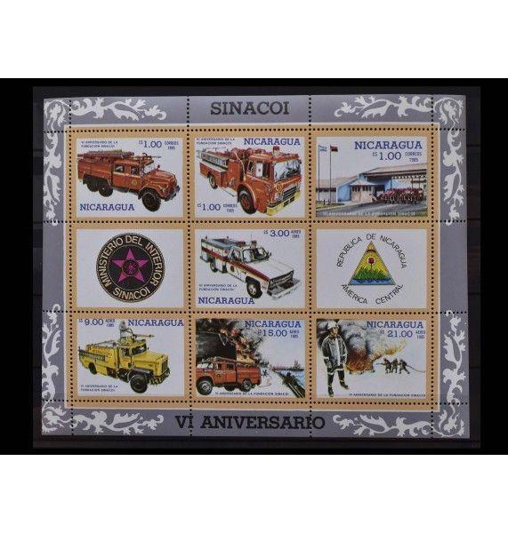 """Никарагуа 1985 г. """"6 лет Государственной противопожарной службе (SINAKOI)"""""""