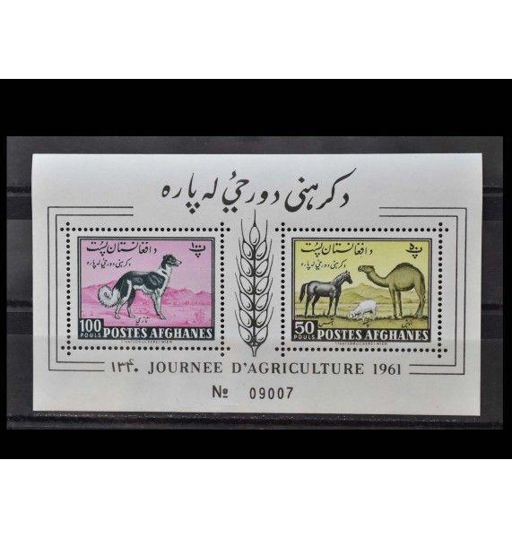 """Афганистан 1961 г. """"День сельского хозяйства: Изображения животных"""""""