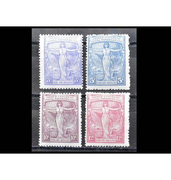"""Аргентина 1921 г. """"1-й Панамериканский почтовый конгресс"""""""