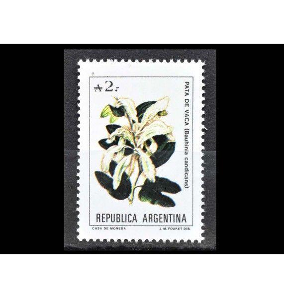 "Аргентина 1988 г. ""Стандартные марки: Аргентинские цветы"""