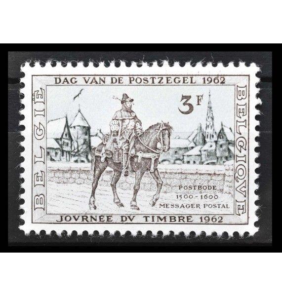 """Бельгия 1962 г. """"День почтовой марки"""""""