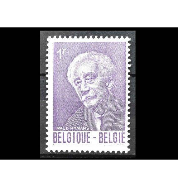 """Бельгия 1965 г. """"100 лет со дня рождения Поля Луи Адриена Анри Хайманса"""""""