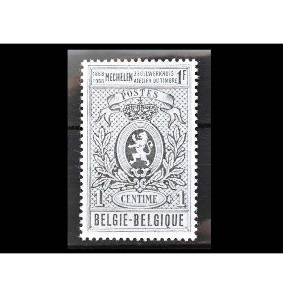 """Бельгия 1968 г. """"100 лет типографии в Мехелене"""""""
