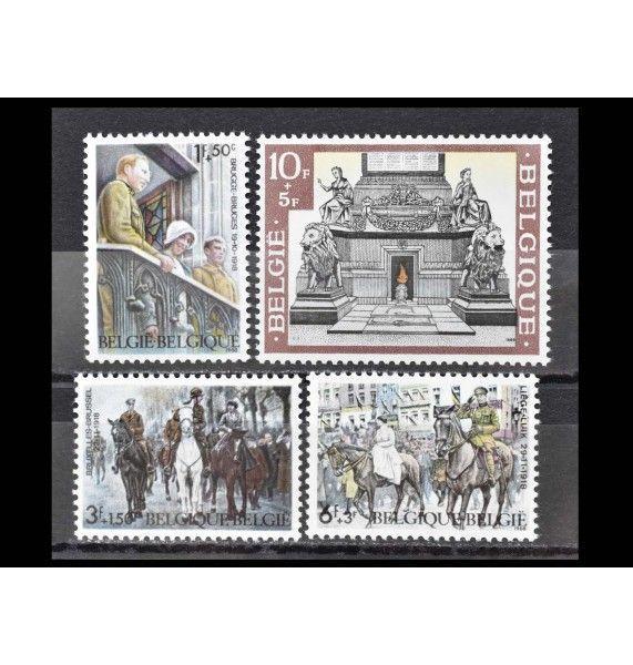 """Бельгия 1968 г. """"50-я годовщина перемирия 1918 г."""""""