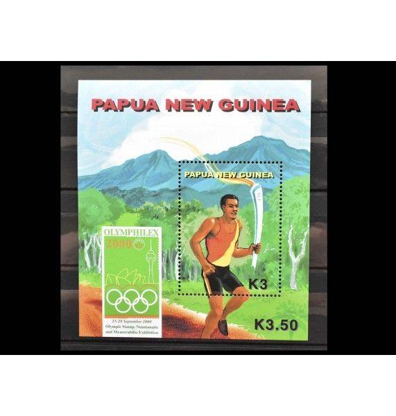 """Папуа-Новая Гвинея 2000 г. """"Летние Олимпийские игры, Сидней"""""""
