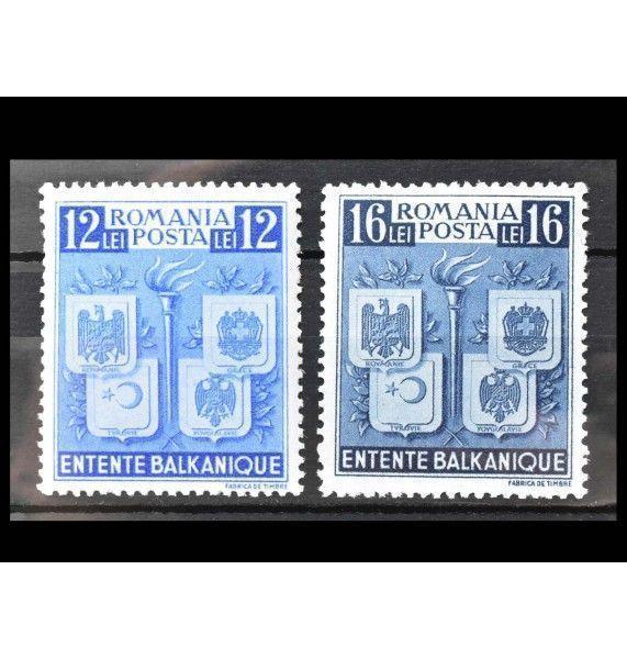 """Румыния 1940 г. """"Балканская Антанта"""""""