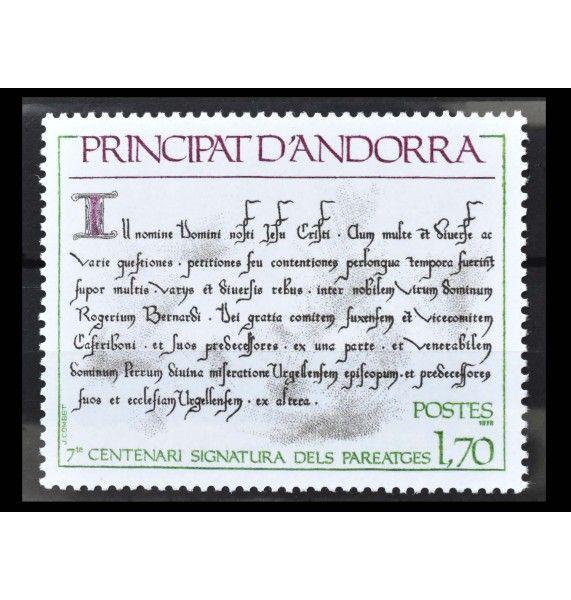 "Андорра (французская) 1978 г. ""700 лет подписания Акта-Пареажа"""