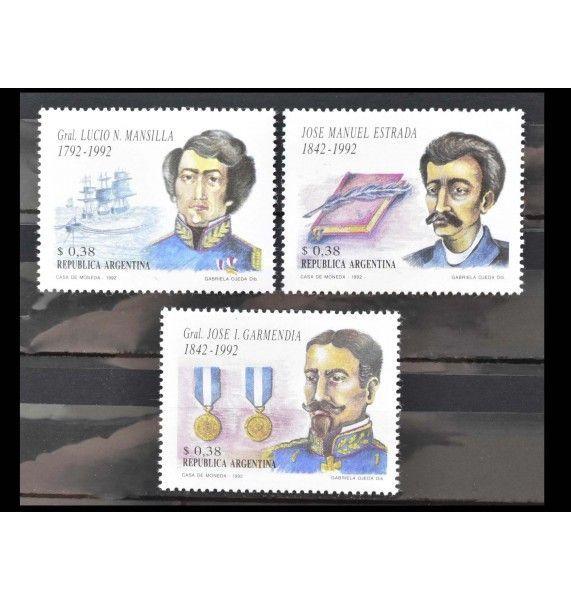 """Аргентина 1992 г. """"Историческая память"""""""