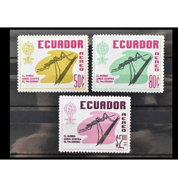 "Эквадор 1963 г. ""Кампания по борьбе с малярией"""