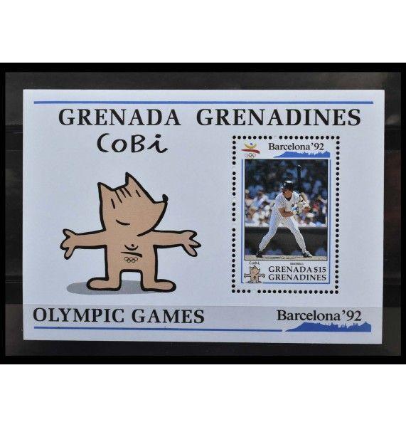"""Гренада и Гренадины 1992 г. """"Летние Олимпийские игры, Барселона"""""""