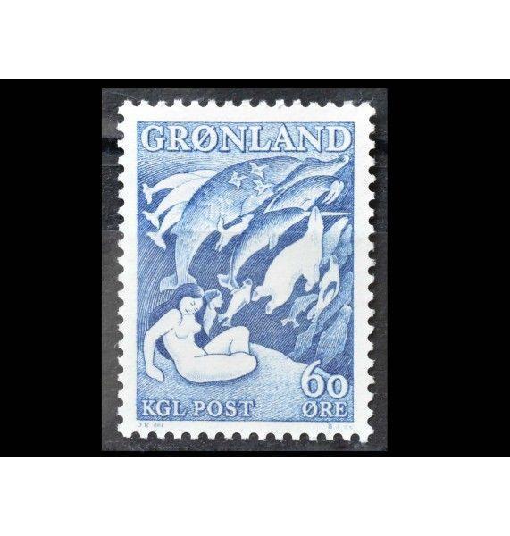 """Гренландия 1957 г. """"Гренландские саги"""""""