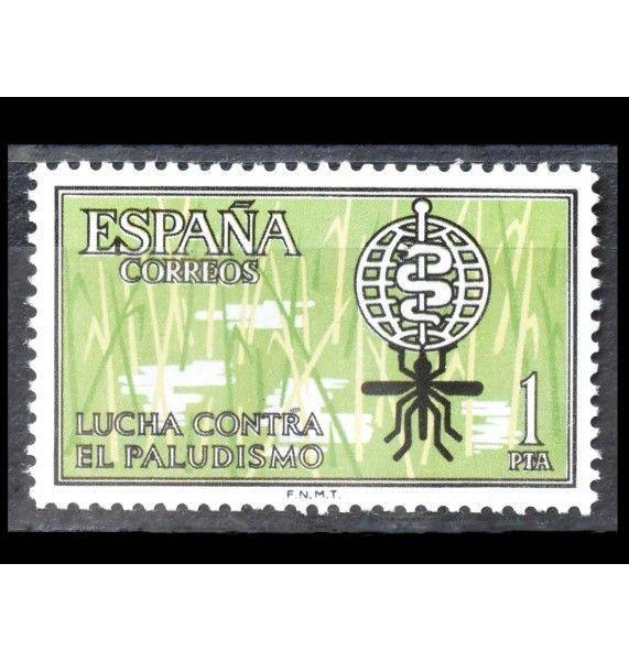 """Испания 1962 г. """"Кампания по борьбе с малярией"""""""