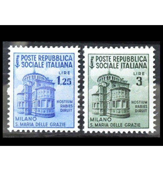 """Италия 1944/1945 гг. """"Стандартные марки: Разрушенные памятники"""""""