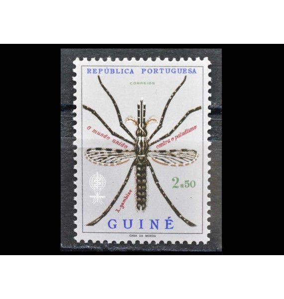 """Португальская Гвинея 1962 г. """"Кампания по борьбе с малярией"""""""