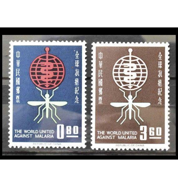 """Тайвань 1962 г. """"Кампания по борьбе с малярией"""""""