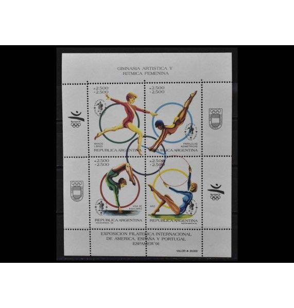 """Аргентина 1991 г. """"Испанско-американская выставка марок ESPAMER`91; Олимпийские игры 1992, Барселона"""""""