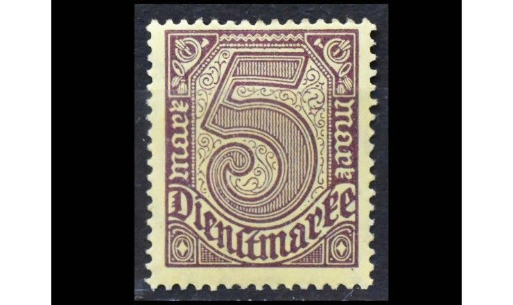 """Германия (Веймарская республика) 1920 г. """"Служебные марки"""""""