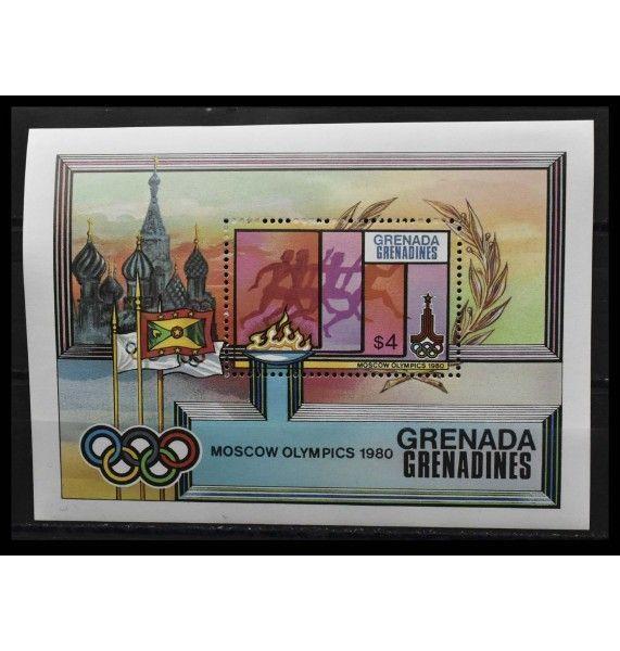 """Гренада и Гренадины 1980 г. """"Летние Олимпийские игры, Москва"""""""