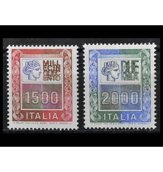 """Италия 1979 г. """"Стандартные марки: Италия"""""""