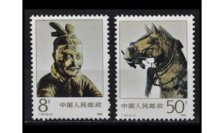 """Китай 1990 г. """"Бронзовые скульптуры из гробницы императора Цинь Ши Хуанди"""""""