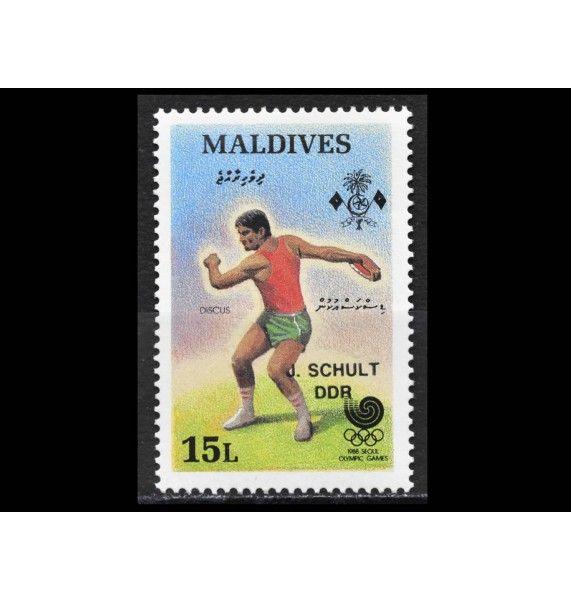 """Мальдивы 1988 г. """"Летние Олимпийские игры, Сеул"""""""