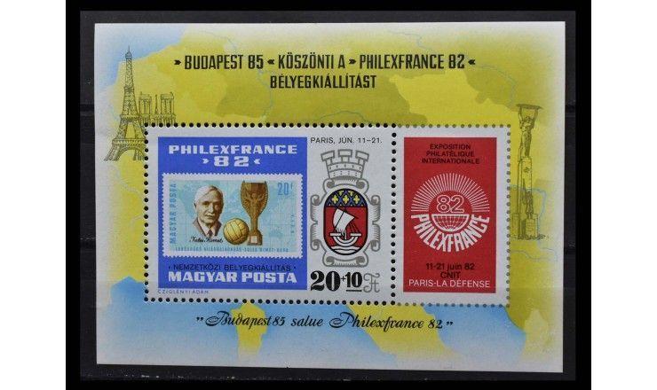 """Венгрия 1982 г. """"Международная выставка марок PHILEXFRANCE`82, Париж"""""""