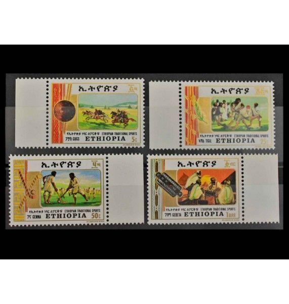 """Эфиопия 1984 г. """"Традиционные виды спорта Эфиопии"""""""
