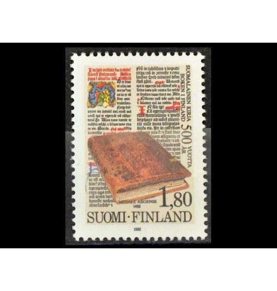 """Финляндия 1988 г. """"500 летие финской книги"""""""