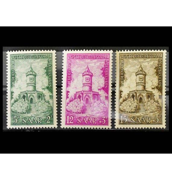 """Германия (Саар) 1956 г. """"Мемориал Винтерберга"""""""