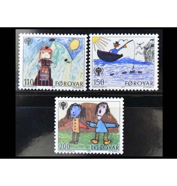 """Фарерские острова 1979 г. """"Международный год ребенка: Детские рисунки"""""""