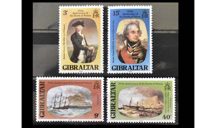 """Гибралтар 1980 г. """"175 лет со дня смерти Горацио Нельсона"""""""