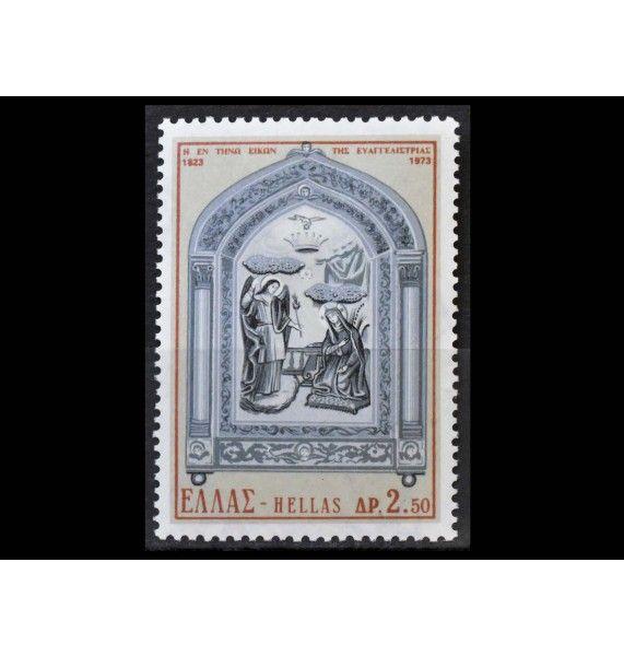 """Греция 1973 г. """"150 лет со дня нахождения иконы Богоматери Благовещения на острове Тинос"""""""