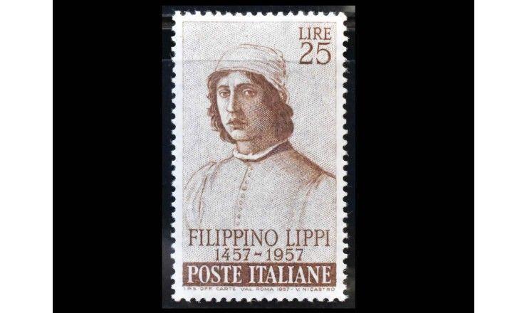 """Италия 1957 г. """"500 лет со дня рождения Филиппино Липпи"""""""