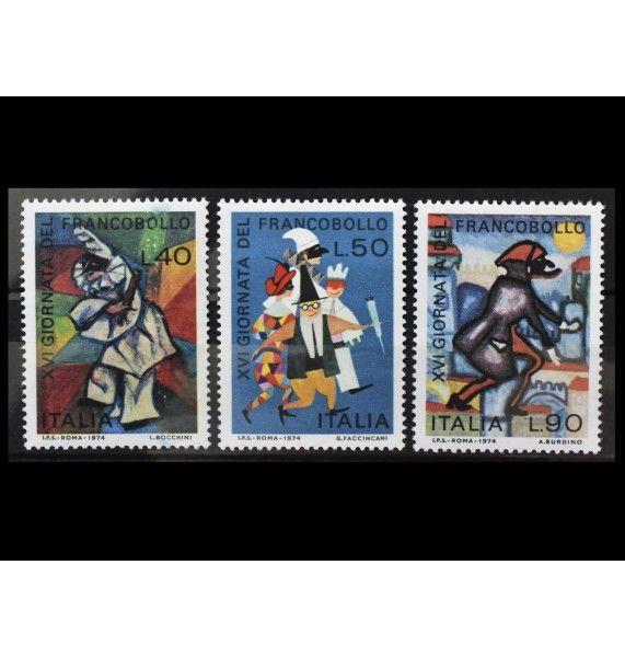 """Италия 1974 г. """"День почтовой марки: Детские рисунки"""""""