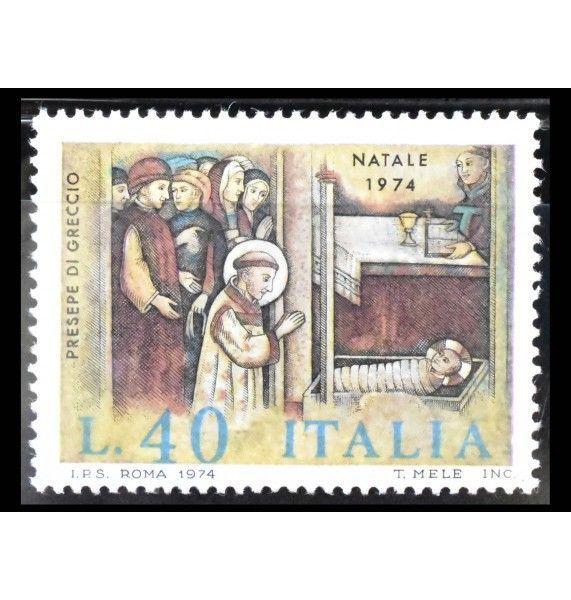 """Италия 1974 г. """"Рождество"""""""