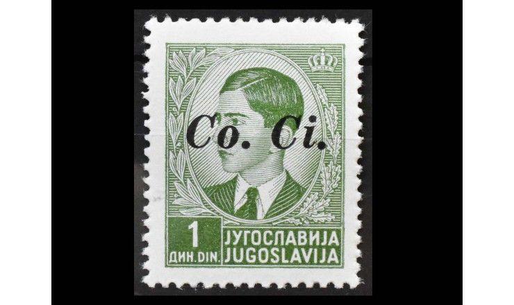 """Югославия (Итальянская оккупация Любляны) 1941 г. """"Стандартные марки Югославии"""" (надпечатка)"""