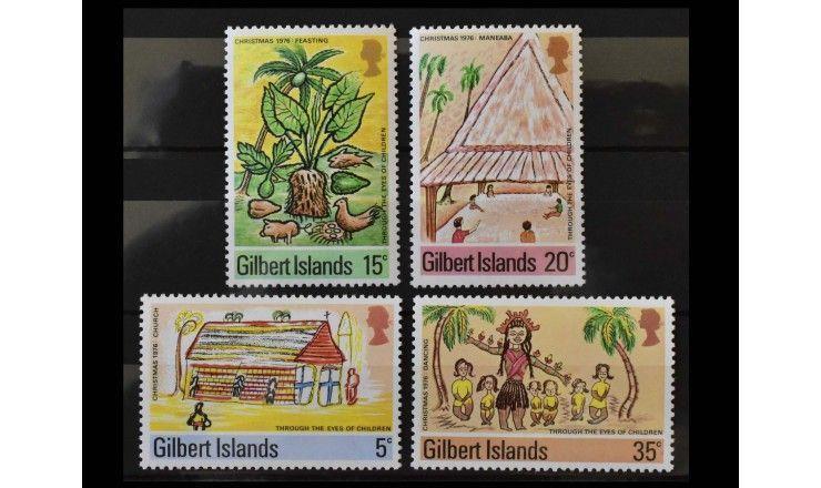 """Острова Гилберта 1976 г. """"Рождество: Детские рисунки"""""""